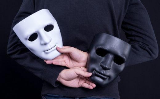 Обманчивая маска репутации