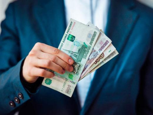 Как получить заем на длительный срок