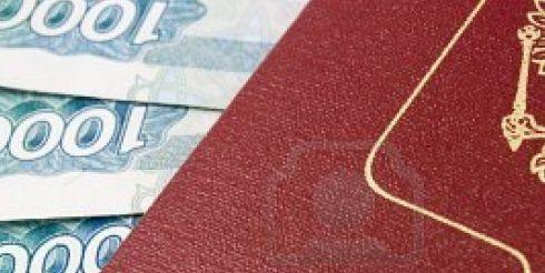 Кредит по паспорту — где и как получить?