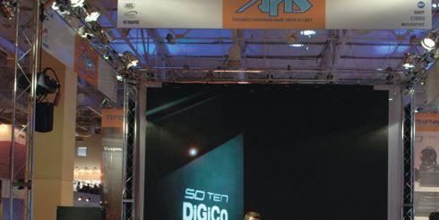 Компания «Арис» приняла участие в завершившейся в Москве седьмой международной выставке Integrated Systems Russia 2013
