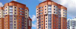 Что влияет на цену недвижимости?