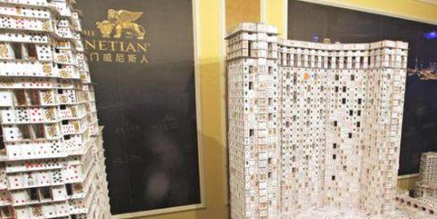 Самый большой карточный дом (фото)