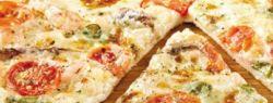 Пицца на дом от «Lucky Pizza»
