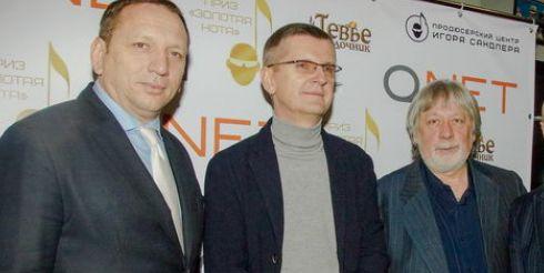 23 декабря вручены призы «Золотая Нота»  за выдающиеся достижения в отечественном шоу-бизнесе