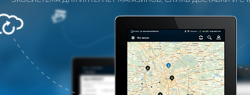 Запущен сервис по контролю за доставкой и автоматизации бизнес-процессов цепочки «магазин-покупатель»