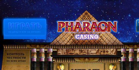 Открытие интернет-казино Фараон