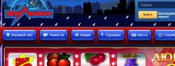 Преимущества бесплатных игровых автоматов в Интернете