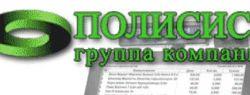 Интернет-магазин «Полисистемс» — всё для успешного бизнеса