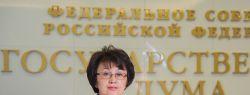Салия  Мурзабаева  приняла участие в Евразийском женском форуме