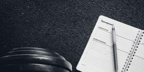 Дневник тренировок Atletica – лучший способ контроля прогресса!
