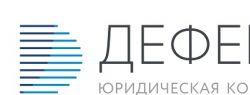«Дефенд» демонстрирует успехи в решении кредитных проблем клиентов