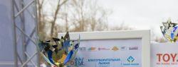 TOY RU вручила призы участникам благотворительной акции «Лыжня 6250»