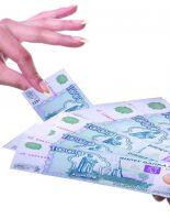 Где срочно одолжить денежные средства?
