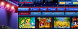 Преимущества казино Вулкан в сети интернет