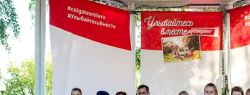 В парке Сокольники состоялась презентация новой продукции Colgate