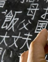 Онлайн-сервис learnjap.com: изучение японского языка с нуля