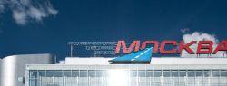 Плюсы и минусы покупки в АТЦ «Москва» или у частного лица