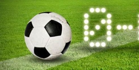 Как совершать ставки на футбольные матчи?