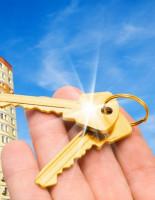 Как купить квартиру, если на покупку нет денег?