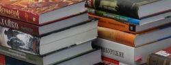 Чем интересен предзаказ книг?