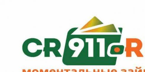 Кредит 911 – новый формат займов