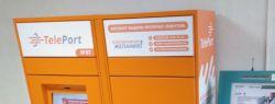 Онлайн-шоппинг станет для москвичей и питерцев еще более доступным