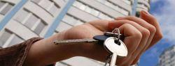 Особенности приобретения квартиры в новостройке