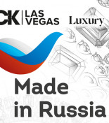 Поддержку российским брендам на выставке JCK Las Vegas окажет РЭЦ
