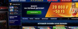 Интернет для азартных. Онлайн-казино. Что это?