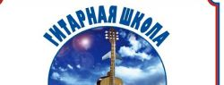 На концерт в честь 25-летия приглашает Гитарная школа бардовской песни «Ходынка» ЦК «Хорошевский»