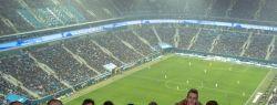 Школьники из Купчино по приглашению Михаила Романова побывали на футбольном матче на «Газпром арене»