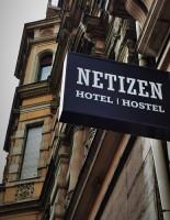 В столице Венгрии открылся отель NETIZEN Budapest Centre