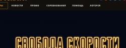 Обзор онлайн — казино Плей Фортуна