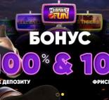 Казино ПокерМатч и автомат Resident