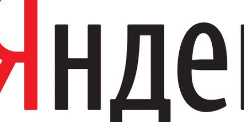 «Яндекс» перестал работать