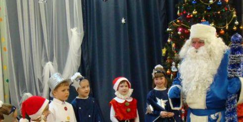 Дед Мороз в детском саду