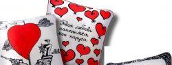 На «День святого Валентина» магазины готовят оригинальные «валентинки»