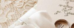 Организация свадьбы — внимание к деталям