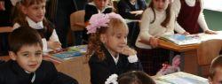 В российских школах детей заставят изучать религию