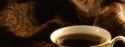 Спасибо козам за кофе