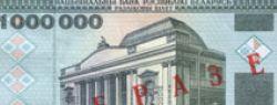 От девальвации к деноминации через инфляцию