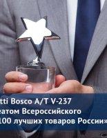 Зимние шины Viatti среди победителей конкурса «Лучшие товары и услуги Республики Татарстан»