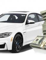 Как выгодно получить деньги под залог легкового автомобиля